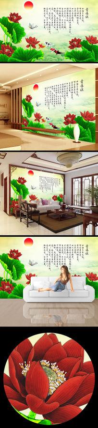 中式荷花荷叶莲花电视背景墙