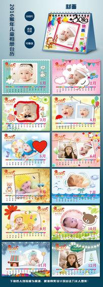 2016猴年儿童摄影写真台历
