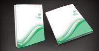 白色简洁科技弧形封面