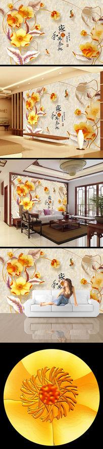大理石彩雕花朵花儿电视背景墙