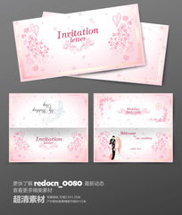 粉色温馨风格婚礼请帖设计