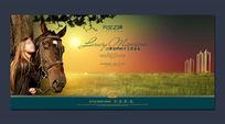 贵族骑马英伦欧式房地产广告