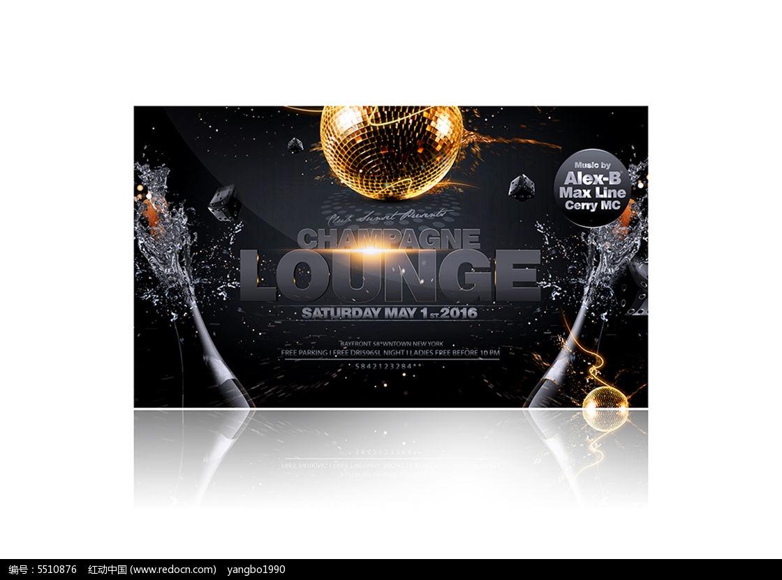 国外欧美高逼格创意香槟之夜海报设计