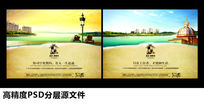 湖景房地产广告设计