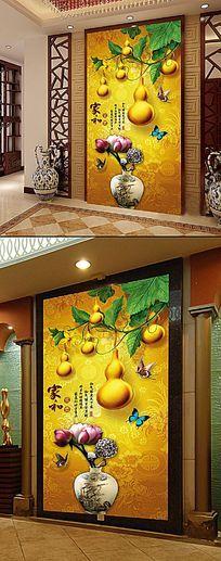 葫芦花瓶高清装饰画玄关