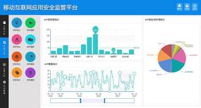 精品信息后台系统主界面UI模板