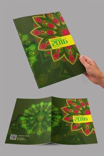 绿色时尚封面设计