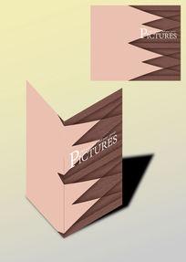 磨砂设计个性书籍画册封面