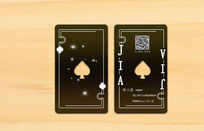 魔术师名片设计psd