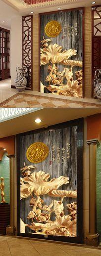 木雕荷花立体玄关背景墙