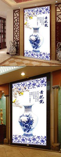 青花瓷中国风花瓶玄关立体背景墙