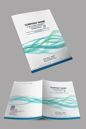 企业简约宣传册封面设计