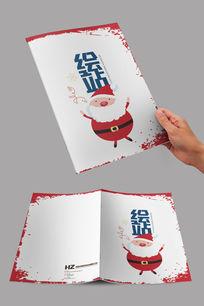 圣诞老人卡通封面