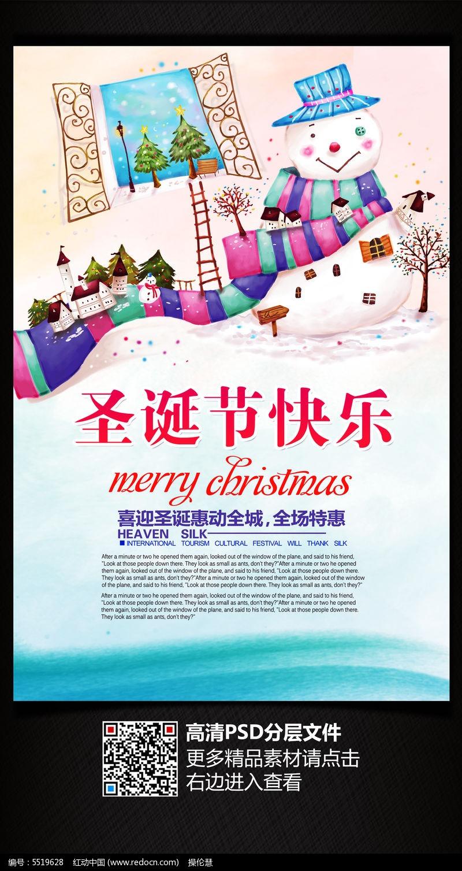 手绘圣诞节海报设计图片
