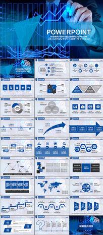 折线统计图创意触屏数据分析商务ppt模板