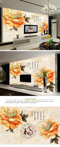 中式彩雕牡丹花大理石电视背景墙