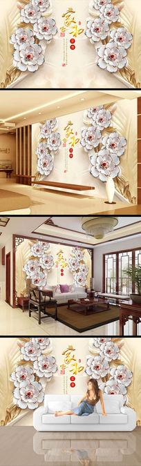 中式花朵鲜花浮雕电视背景墙