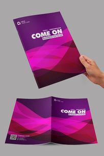 紫色条纹封面