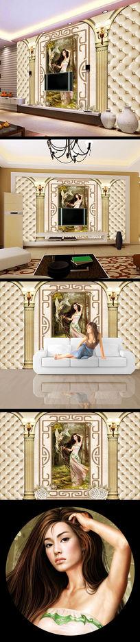 3d立体美女油画电视背景墙
