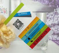 PVC简约商务服务名片模板