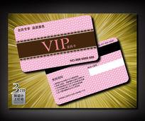 粉色咖啡花边VIP卡