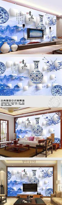 古韵青花梅瓶时尚中式背景墙
