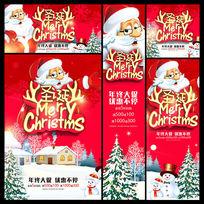 红色圣诞老人立体字圣诞节海报