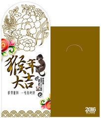 猴年金色红包