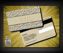 卡其质感VIP卡