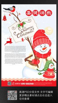 卡通雪人圣诞节海报设计素材