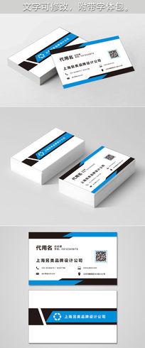 蓝黑色条科技二维码名片