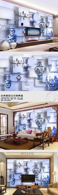 青花瓷梅瓶立体方形水语时尚中式背景墙