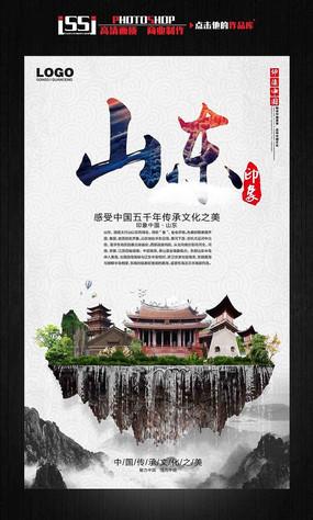 南宁旅游宣传广告背景模板设计图片