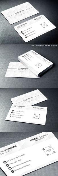 时尚现代灰色二维码名片设计