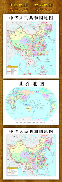 中国地图高清矢量版展板