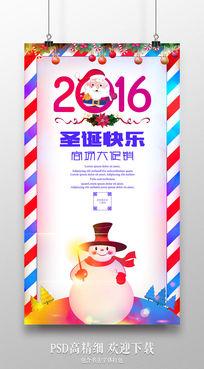 2016创意雪人圣诞节海报