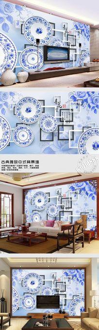 青花瓷古瓷盘黑白框蓝牡丹时尚古典中式背景墙