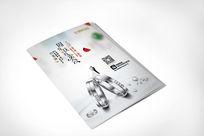 珠宝促销海报周年庆