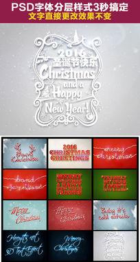 2016年3D圣诞节字体样式标题PSD分层