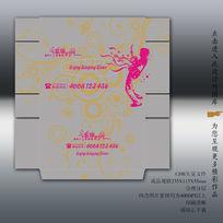 KTV抽纸盒包装设计