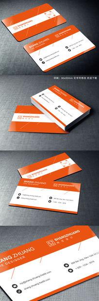 橙色创意广告公司二维码名片设计