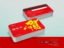 春节贺年会员卡模板