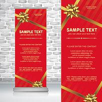 红色礼品彩带婚庆节日易拉宝背景PSD模板