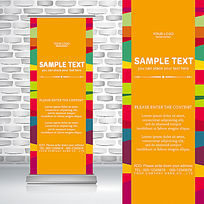 简约彩色边框橙色国际艺术品展览易拉宝背景PSD模板