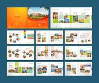 简约时尚国际学校画册版式设计