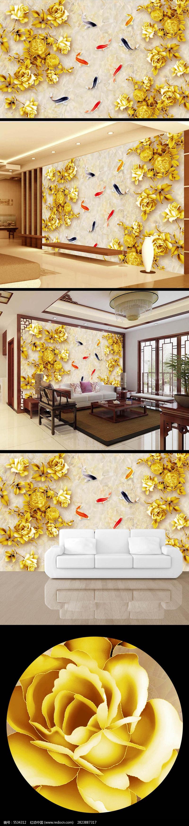 金色玫瑰花大理石背景墙设计图片