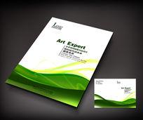 绿色企业简洁封面