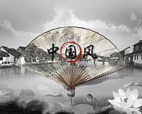 水墨中国风AE模板