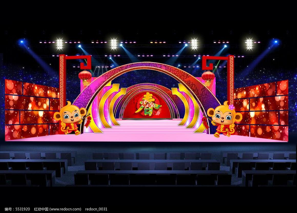 喜庆创意2016猴年企业年会春晚舞台布置设计