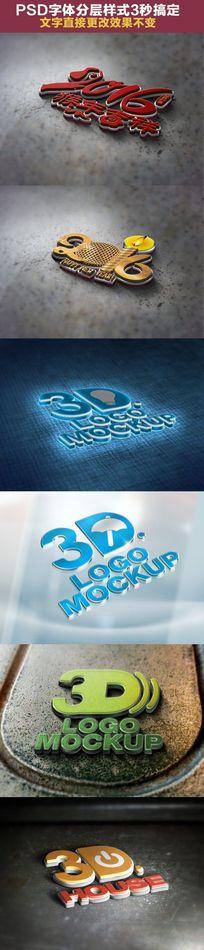 智能真实3D立体企业LOGO展示模板